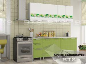 Кухня 2,0м Скарлетт