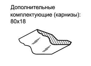 60/50Р «Ника-Люкс» Комплект декоративных элементов