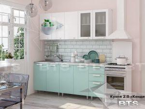 Кухня 2,0м Кенди кенди/белый глянец