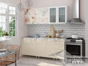 Кухня 2,0м Латте крем (МДФ)